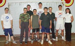 V Чемпионат Хабаровска по мини-футболу среди IT-организаций. 2003г.